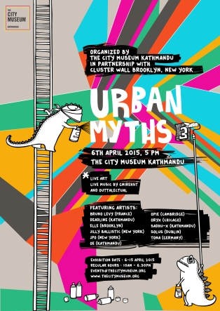 fb-urban myth 3