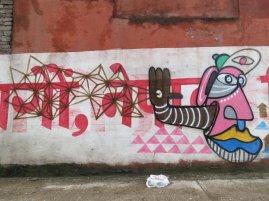 Urban Kancha (2012), Kathmandu (Nepal).