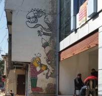 Humla (2013), Kathmandu (Nepal).